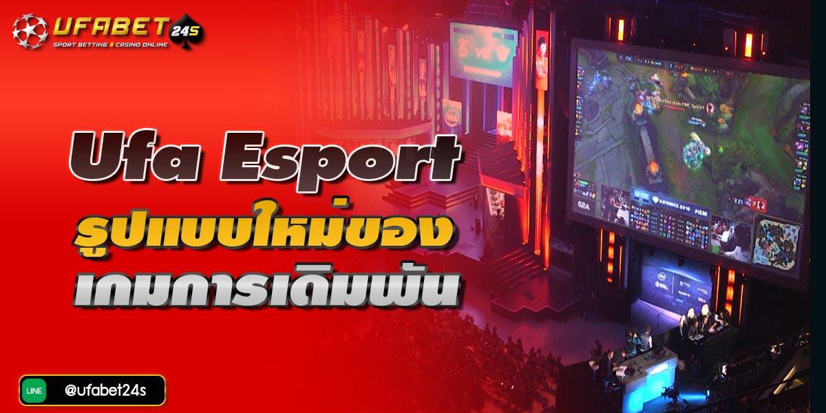 Ufa Esport